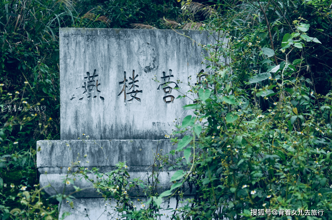 原创             贵州百年古堡变鸡窝,建在1200米山顶,传说是夜郎古国