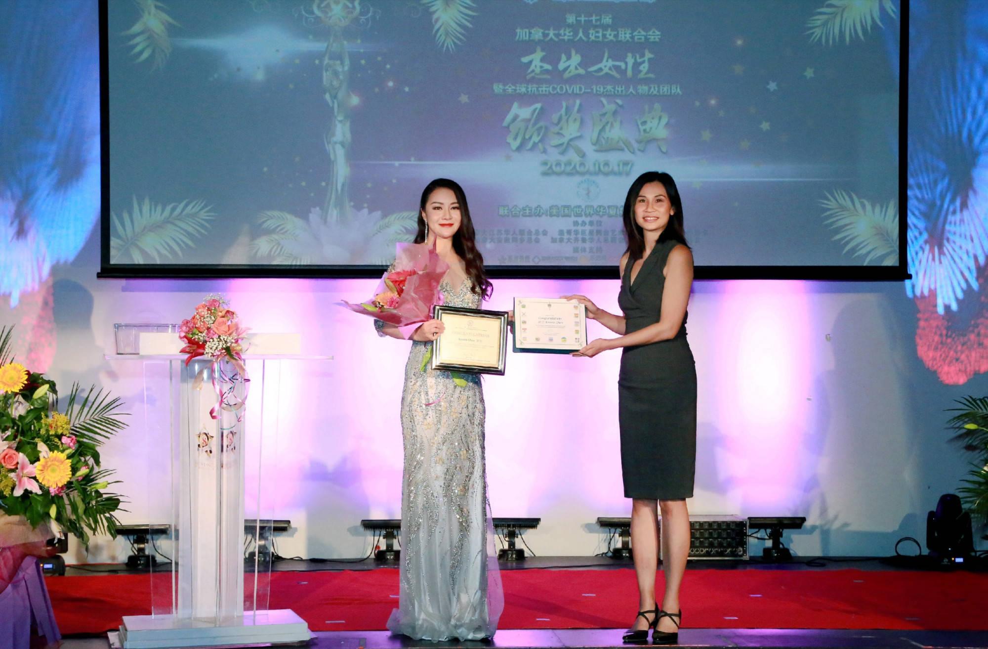 五洲小姐冠軍:Bonnie陳蕓榮獲杰出女性表彰