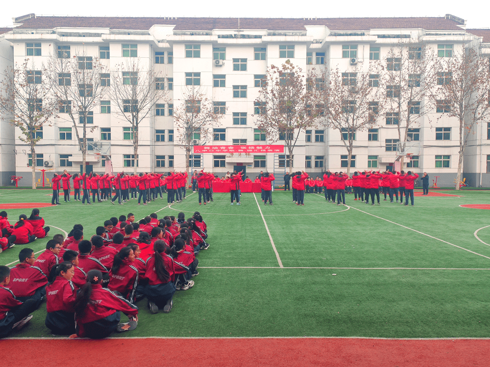 山西阳城八甲口中学让体育美育强化育人功能
