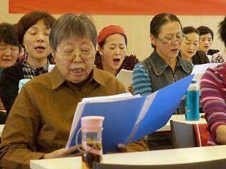 中国基本养老保险笼罩近10亿人!【亚博APP安全有保障】