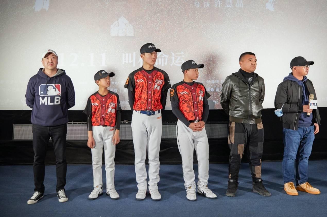 叫板命运 高分棒球电影《棒!少年》讲述成长与希望
