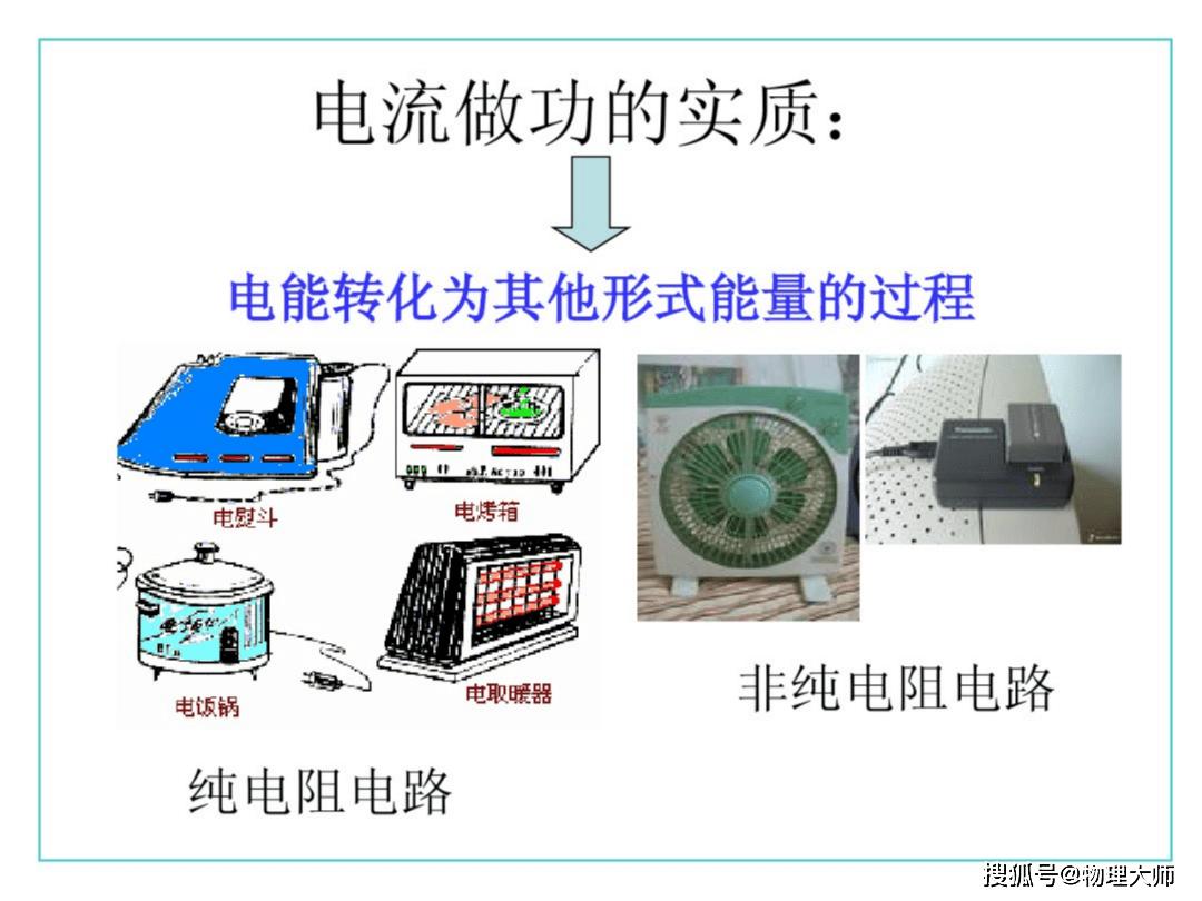广东省新增境外输入确诊病例3例、无症状感染者4例
