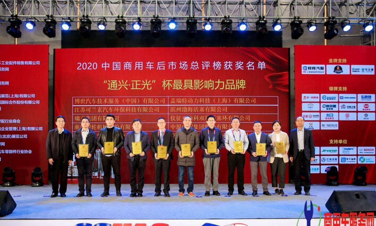 中国のモノ・サービス貿易、8月は2916億元黒字