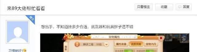 梦幻西游手游极品善恶巨灵神将当玩具?网友看完都表示馋哭了!