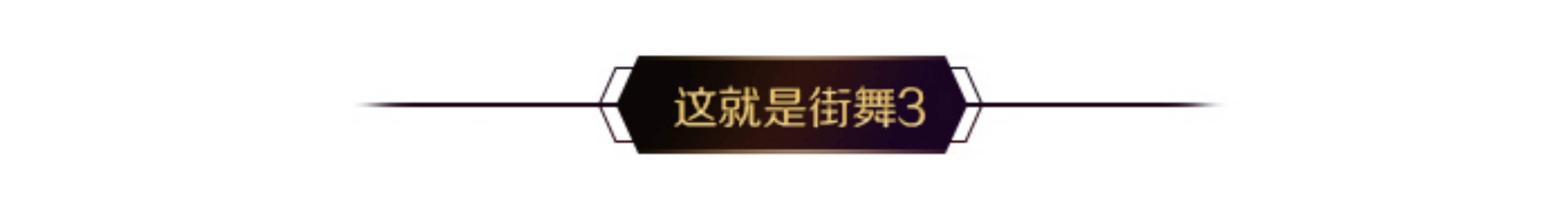 张文宏又说大实话!战胜新冠病毒,要面临这一挑战