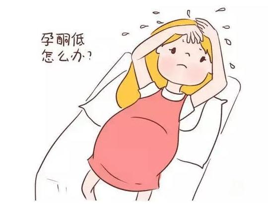 北京不孕不育医院:孕酮低会导致胎停育吗?