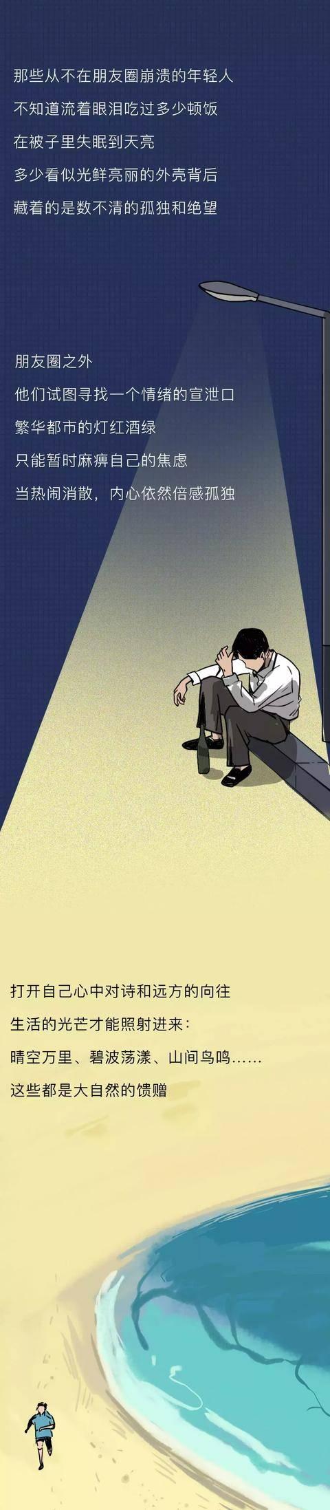 成人漫画悄进中国动漫市场 漫画分级势在必行