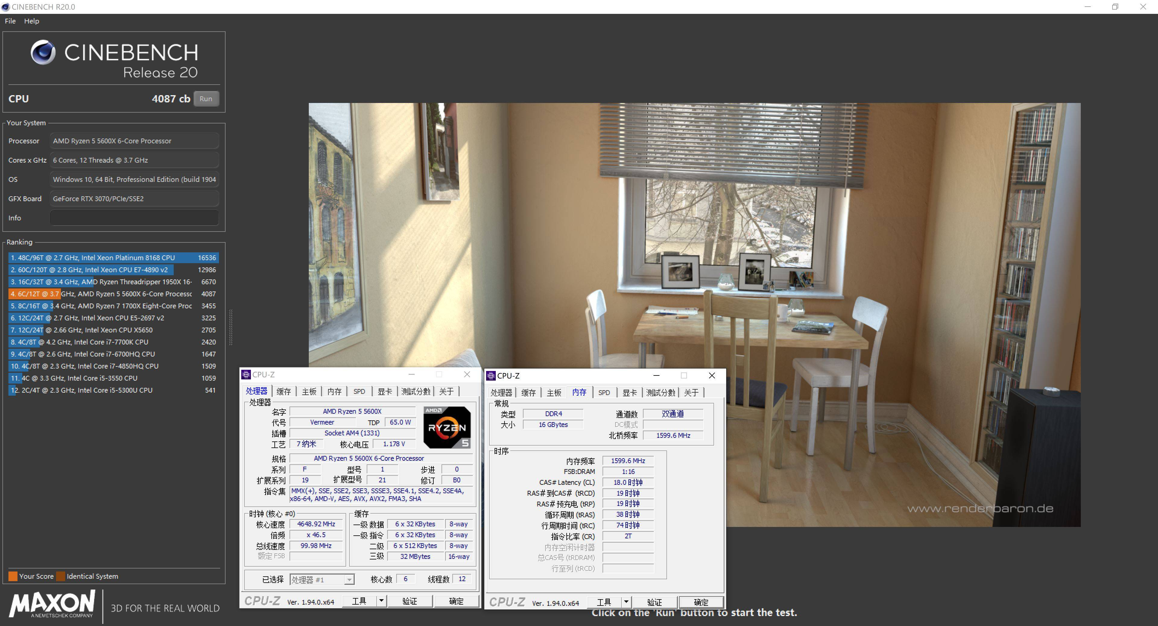 led49-55m5600uc维修手册.pdf -max上传文档投稿赚钱-文档C2C...