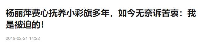 不要受伤、不要被裁减、能有手机——周艺轩忆当操练生那四年丨X会客堂