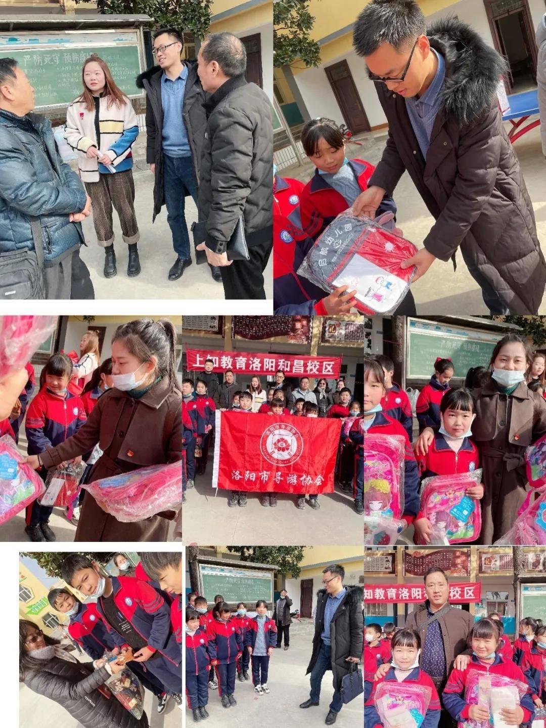 洛阳市导游协会一众到嵩县大坪乡东元头小学,开展爱心扶贫活动