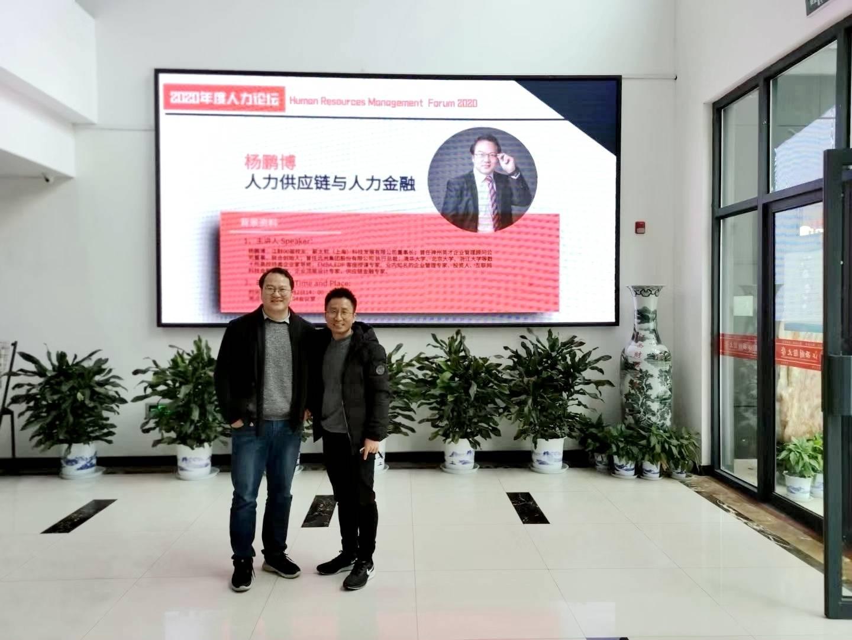 薪酬泰软董事长杨鹏波应邀在江西财经大学做人力资源专题讲座