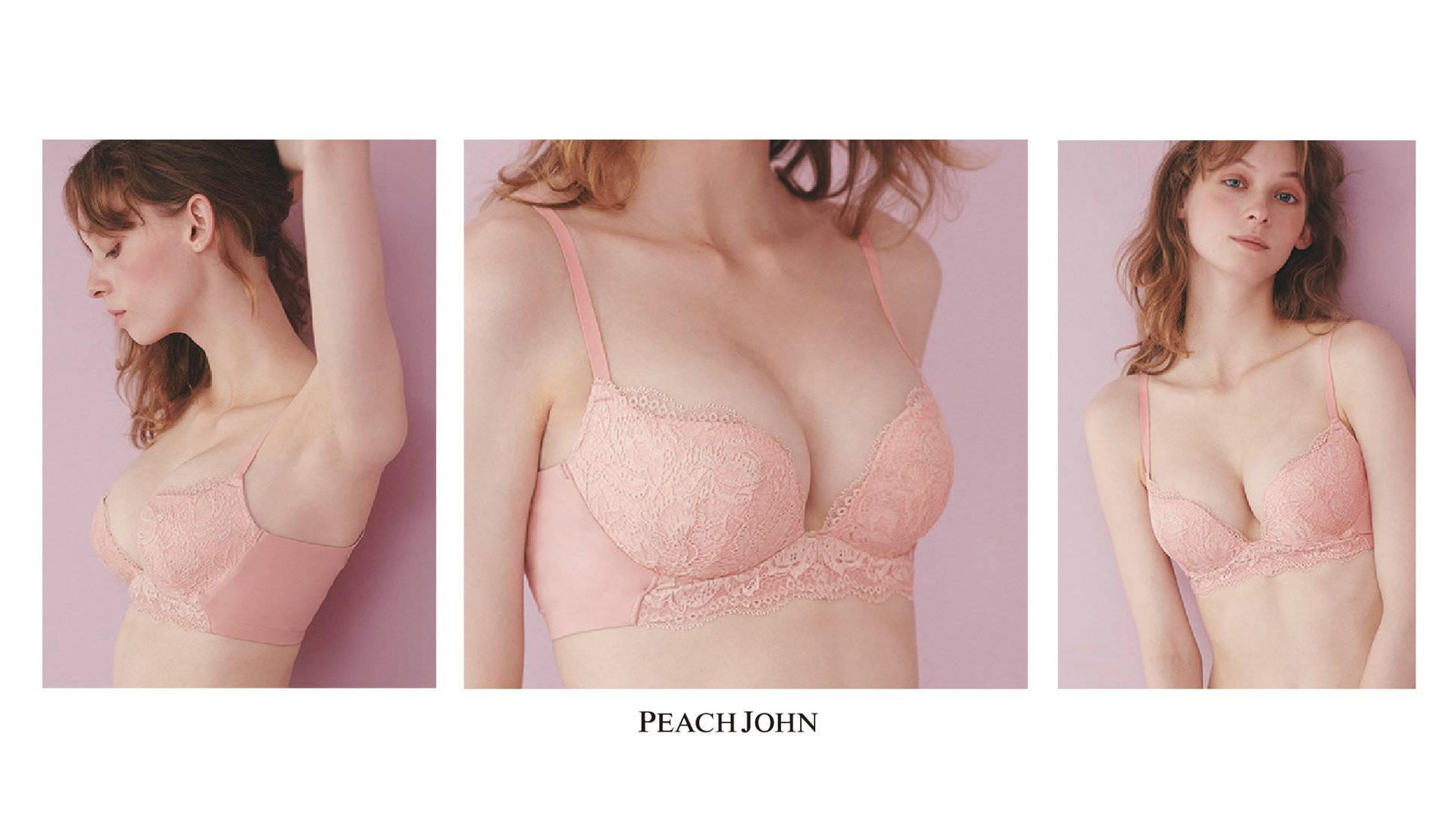 """""""你對自己的胸部滿意嗎?""""PEACH JOHN蜜桃派新品美胸育乳調整文胸發售!"""