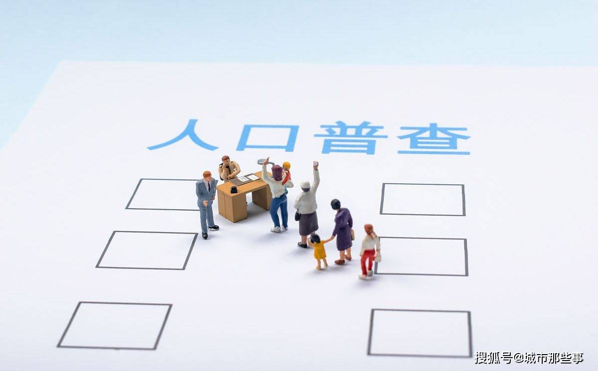 茹姓最新人口统计_柔然与中华茹姓文化研讨会在郑州举行