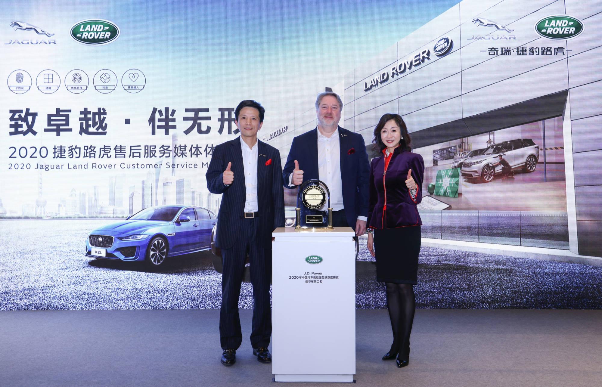 路虎品牌经过J.D. Power的售后服务满意度研究,两年来在豪车市场上获得第二名