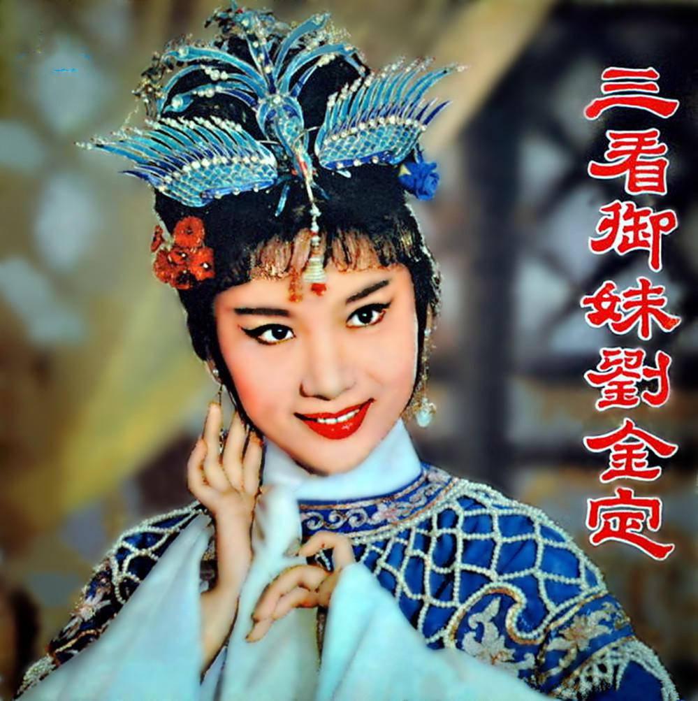 高太尉的妻子刘金定是宋代有名的女将,她最终的结局是怎样的
