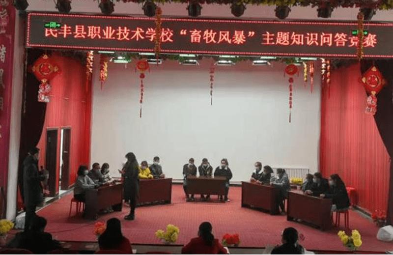 天津职业技术师范大学支教团队援疆教育扶贫结硕果