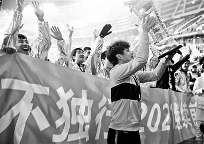 不破不立!特别赛季提速中国足球革新 作出断