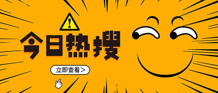 全国首家!AcuMoxi悠然逸方理疗美容驿站南山大冲旗舰店来了!9.9抵532!
