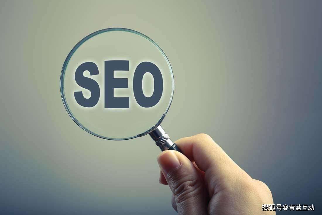 360搜索引擎上线对seo的影响有多大?