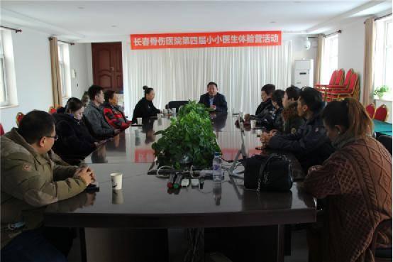 吉林省医疗健康产业商会连续多年关注弱势群体