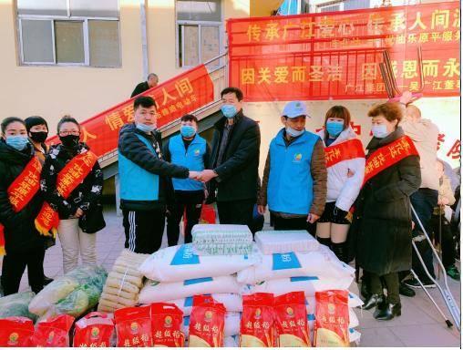 """中国公益在线原平站联合举办""""温暖送老人情爱满人间""""公益活动"""