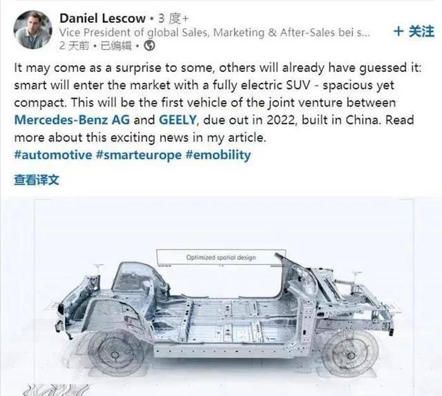 车闻联播:奔驰将基于吉利平台打造SUV,红旗年销量突破20万(图10)
