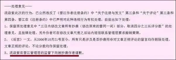 抄袭的不止郭敬明于正,这7部口碑爆棚的童年经典竟也涉嫌抄袭