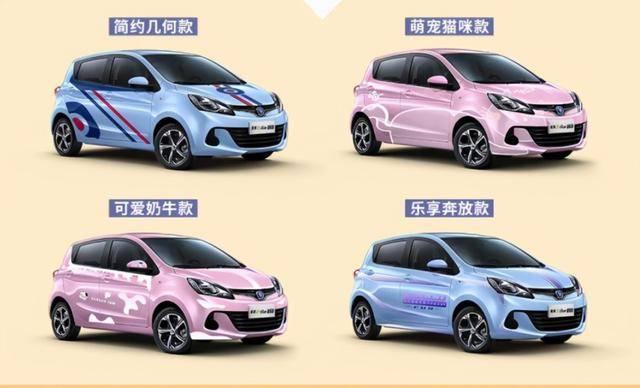 长安新能源国民新车续航301km,预售2.98万订单已超两千