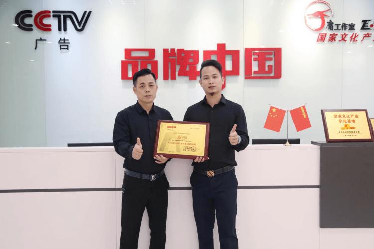 品牌中国与润福健康科技签约仪式成功举行
