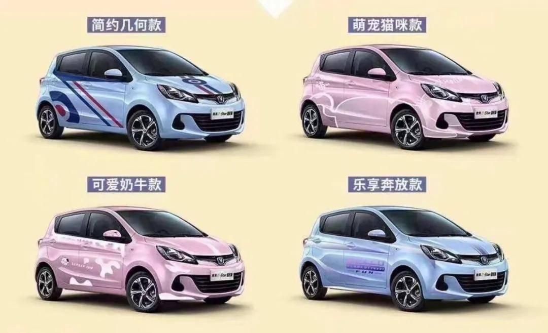 原长安奔奔E星全国版预售:限29800元,5门5座