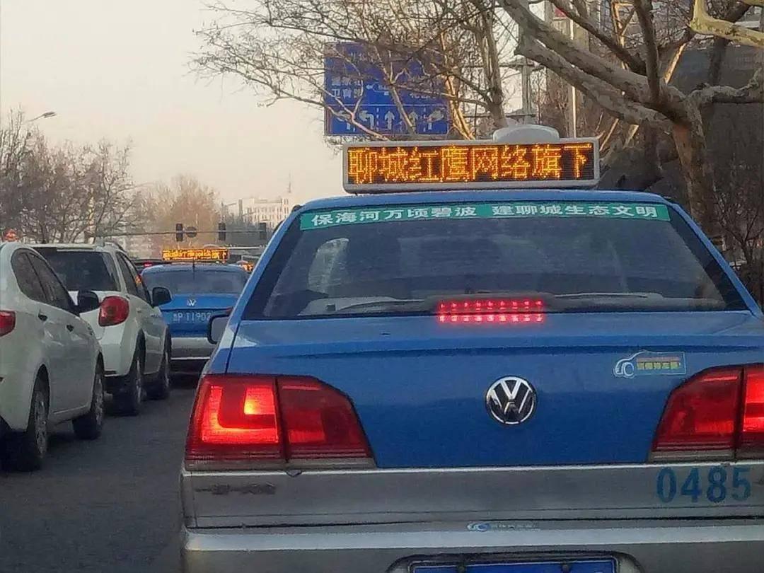 花小猪打车在北京暂停服务一周 这是一个问题