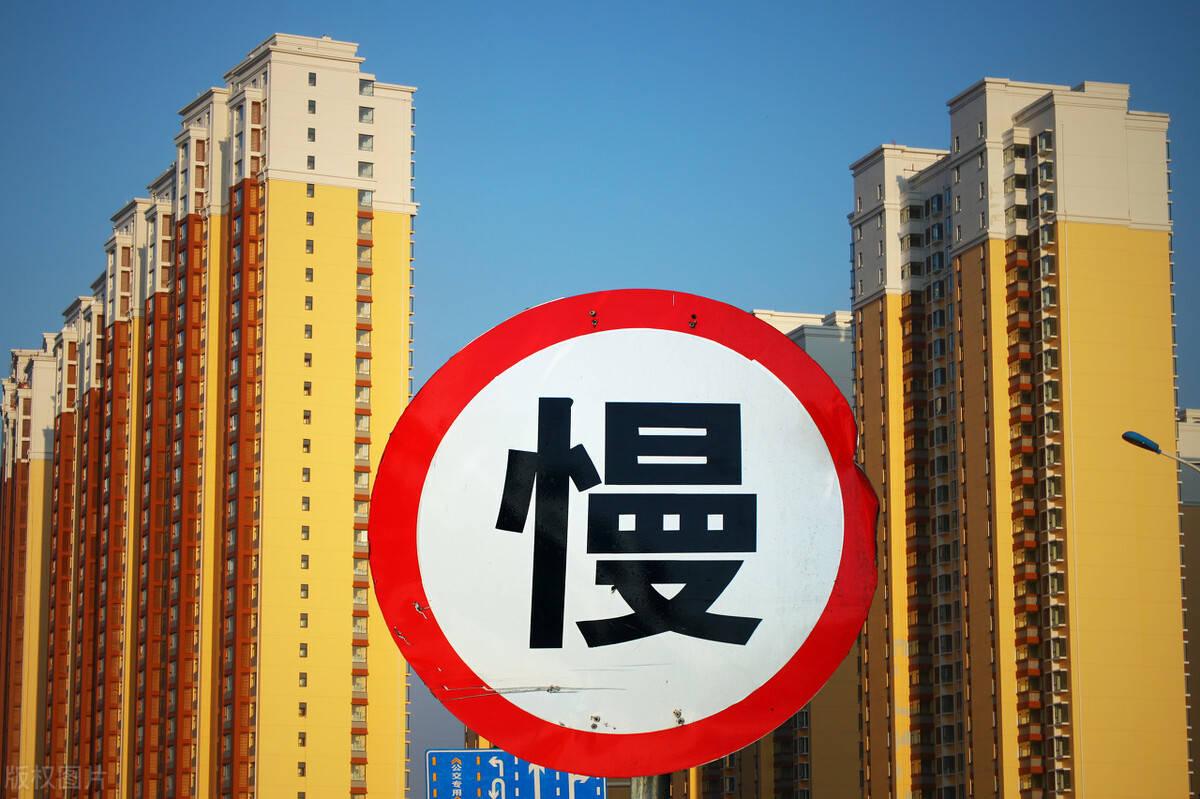房价下跌可以更好地促进城市发展
