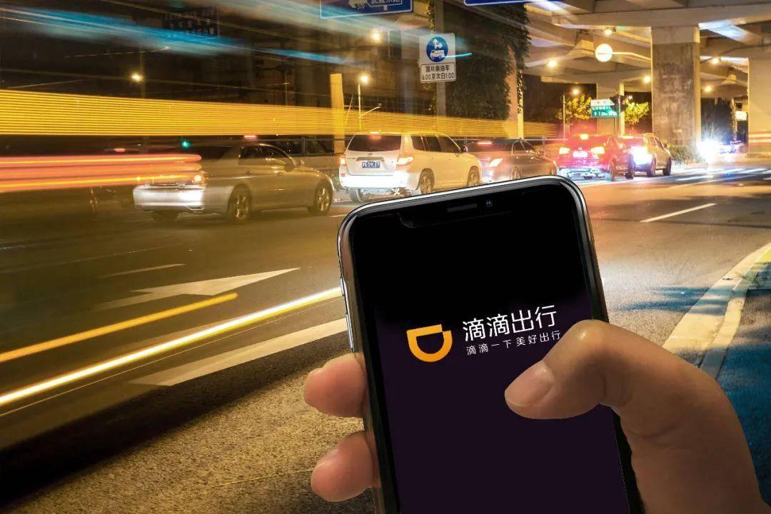 网络传输计划将于2021年上半年以600-800亿美元在香港上市,目前正在与投资银行接触