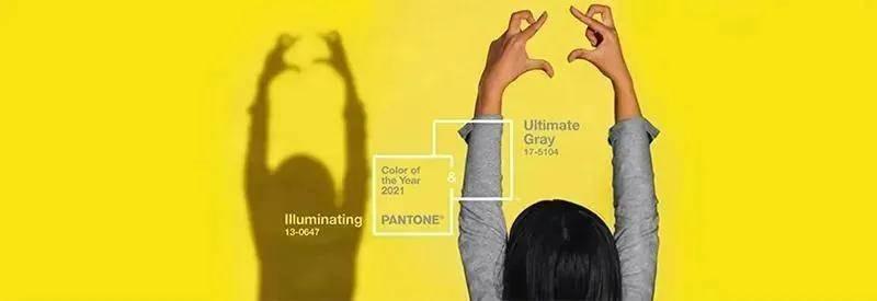 原创两大流行色CP 2021年出道,高档明亮搭配,时尚活力!