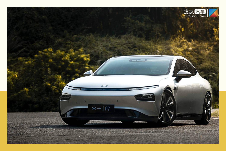 肖鹏汽车宣布2020年共交付27,041辆汽车,同比增长112%