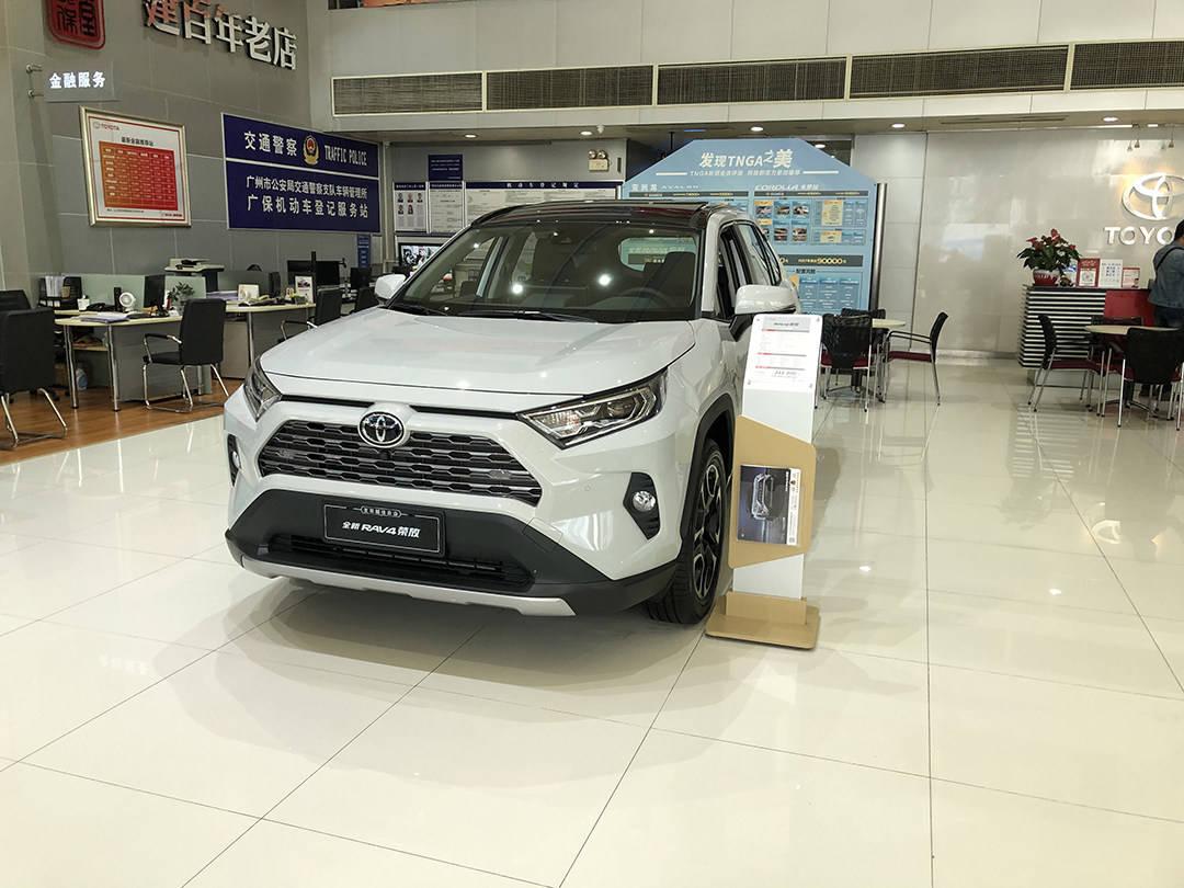 最高优惠7k/没现车 实地探访发现丰田SUV太好卖了!