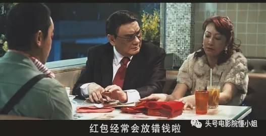 港剧名角李香琴去世,林峯晒亲吻照,和红颜知己男星相隔3月离开  第20张