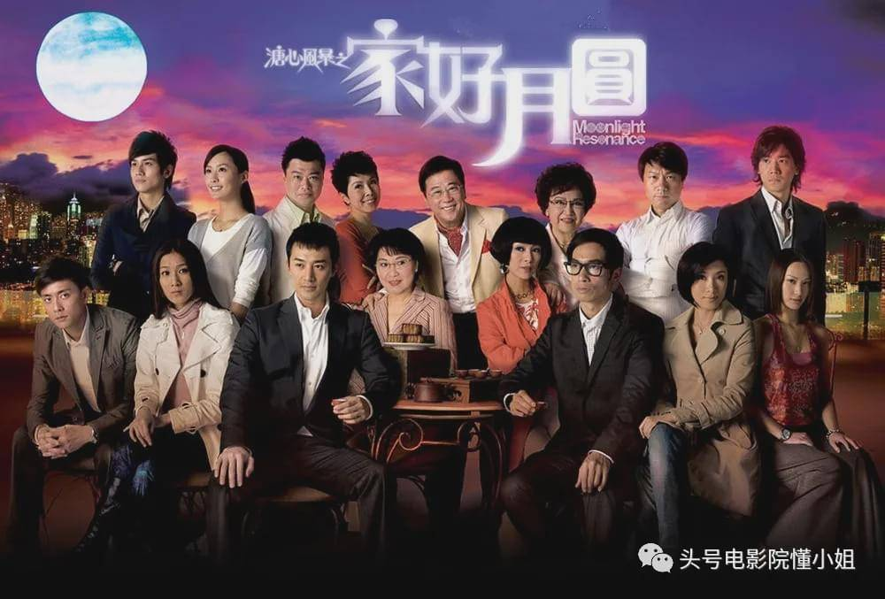 港剧名角李香琴去世,林峯晒亲吻照,和红颜知己男星相隔3月离开  第8张