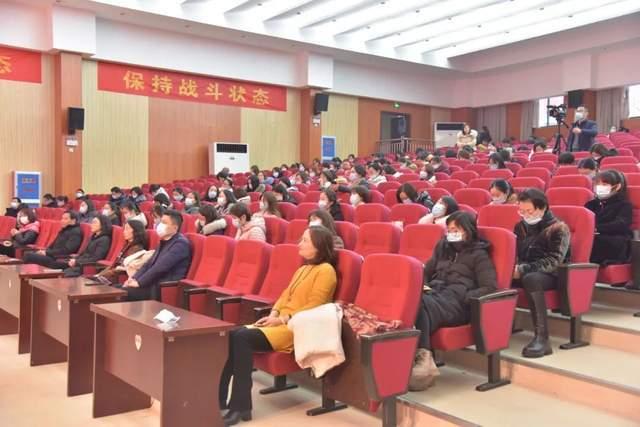 江苏省无锡市洛社中心小学教师颁奖典礼圆满举行