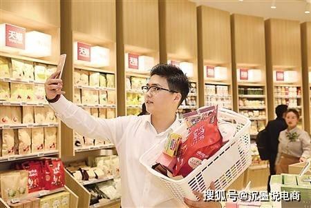 天猫超市如何加盟?猫超招商服务商1月期招募