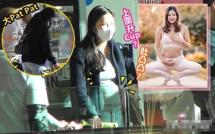 40岁乐基儿被曝怀二胎 腹部隆起疑似怀孕五个月