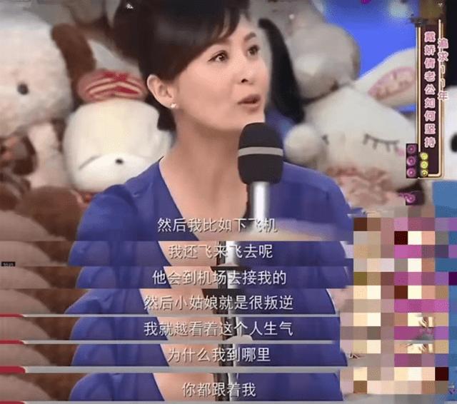 戴娇倩40岁肤白貌美气质佳,女儿继承高颜值,富豪老公痴心相伴  第11张