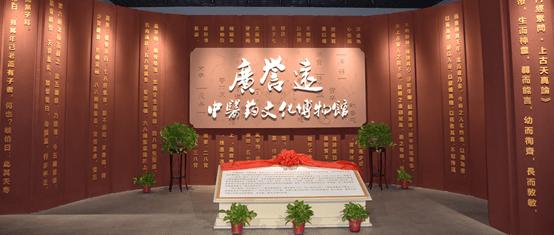 广誉远中医药文化产业园入选国家3A景区  第5张