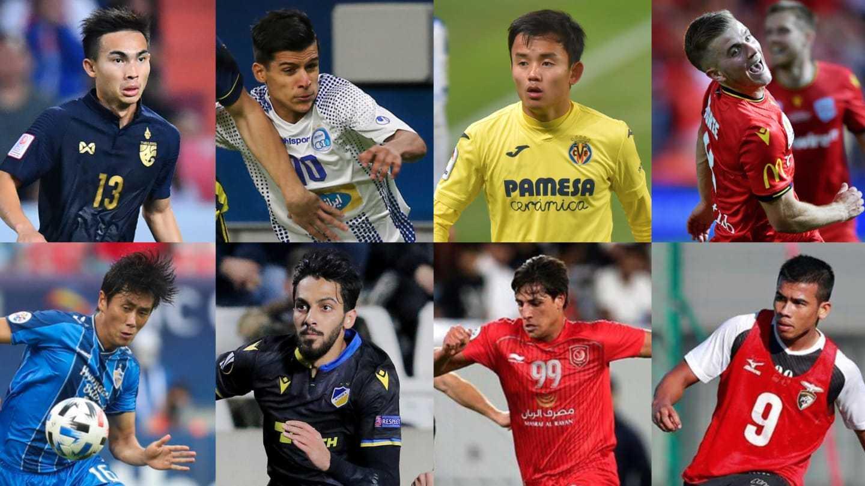 亚足联最佳年轻球员评选:日韩各3人 中国无人入围