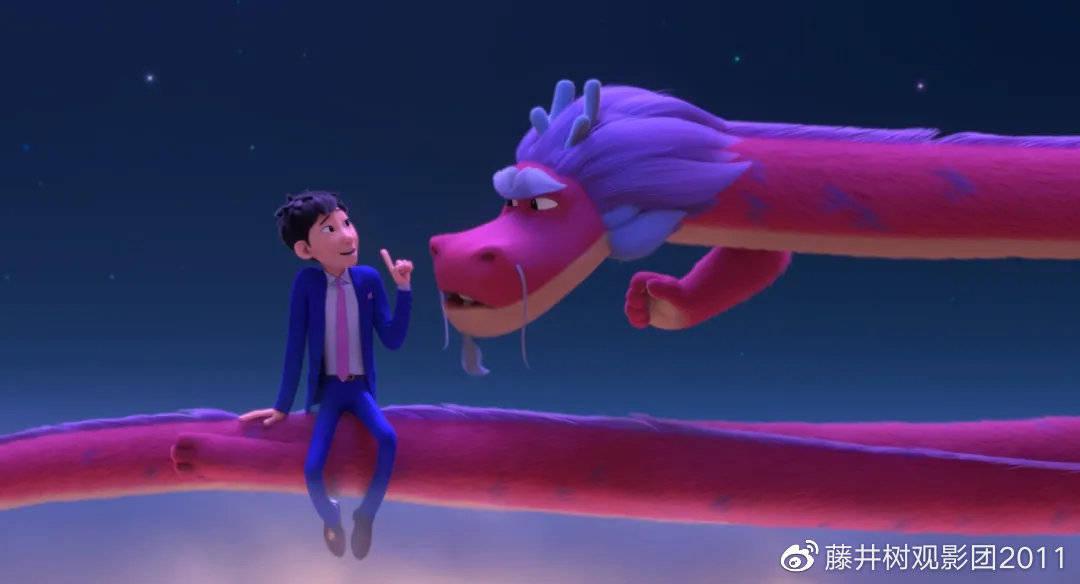 【观影招募】超级暖心又好笑的动画片《许愿神龙》免费请你带孩子一起来看!插图6