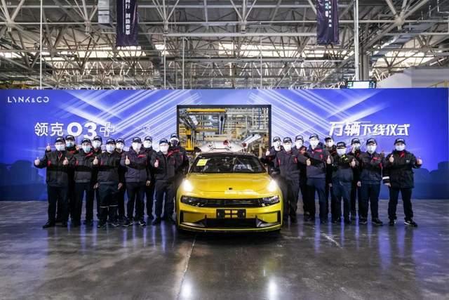 每天车闻:长安汽车2020年销量超200万_品牌