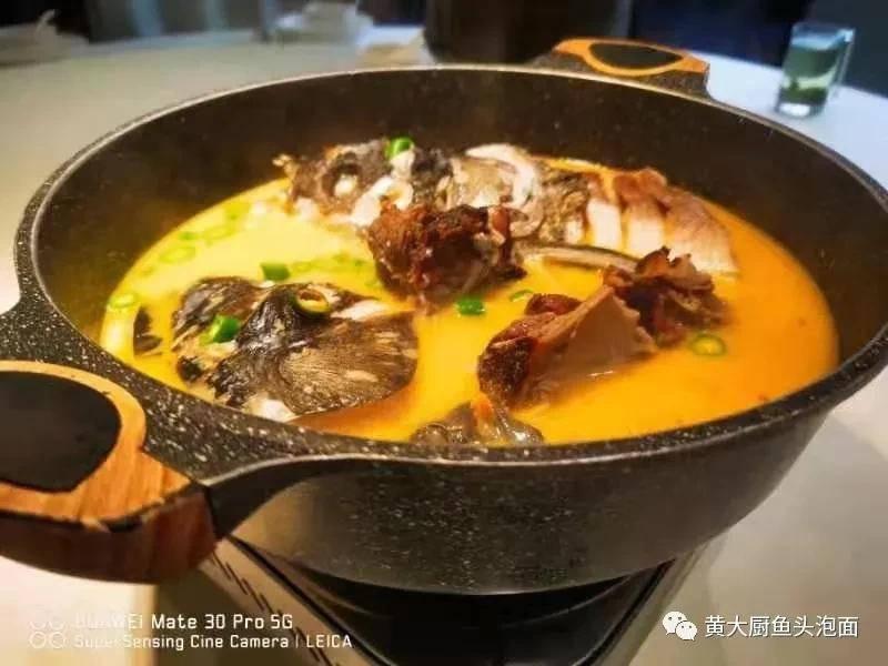 黄大厨鱼头泡面:用味道召唤着愿意驻足的人