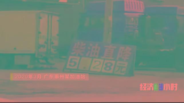 """""""红油""""漂白柴油?不仅可能爆炸,买卖还会入刑→"""