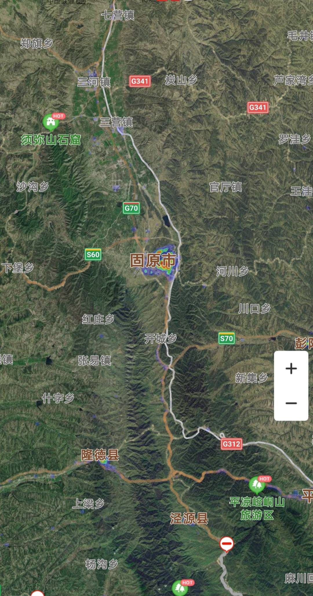 固原市城区人口有多少(2)