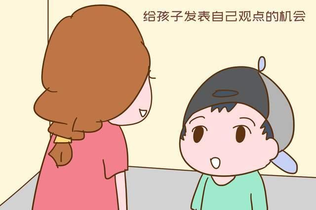大人说话孩子总是插嘴?弄清楚背后的动机,轻松帮娃改掉